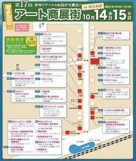 【openok】171014_naoetsu_matsuri2のコピー_R.jpg