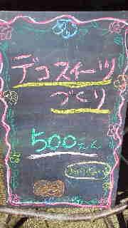 2015100310090000.jpg